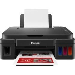 CANON - Canon G1411 Renkli Tanklı Yazıcı