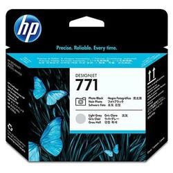 HP - HP 771 Foto Siyah-Açık Gri Baskı Kafası CE020A