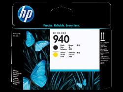 HP - HP C4900A Orjinal Siyah ve Sarı Baskı Kafası 940