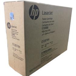HP - HP CF287XH Orjinal Siyah Toner Yüksek Kapasite 87X