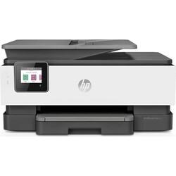 HP - HP Officejet Pro 8023 Çok Fonksiyonlu Inkjet Yazıcı (1KR64B)