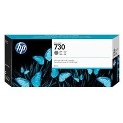 HP - HP P2V72A Orjinal Gri Kartuş 730 (300ML)