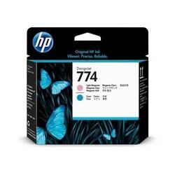 HP - HP P2V98A Orjinal Açık Kırmızı - Mavi Baskı Kafası 774