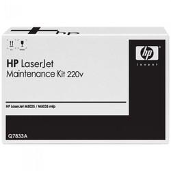 HP - HP Q7833A Fuser Bakım Kit M5025/M5035 220 V