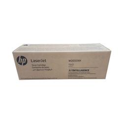HP - HP W2033XH Orjinal Yüksek Kapasite Kırmızı Toner 415X
