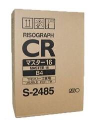 RISO - Riso S-2485/B-4 Orjinal Master