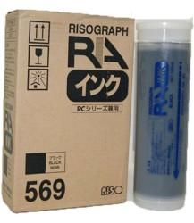 RISO - Riso S-569 Orjinal Mürekkep RA-RC-4000-4050-4200-4300-4500-4900-5600-5